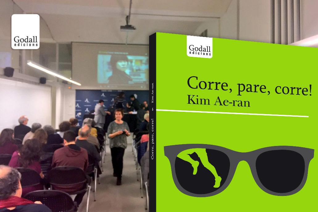 Presentació «Corre, pare, corre!» a la Casa Àsia